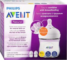 Philips Avent Бутылочка Natural, PP, силик. соска, 125 мл, 0 мес.+, 2 шт