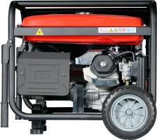 Бензиновый генератор Fubag BS 5500 – фото 1